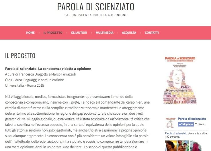 blog_pds